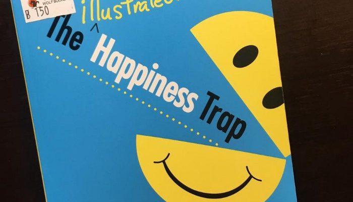 หลุมพรางแห่งความสุข (Review หนังสือ)
