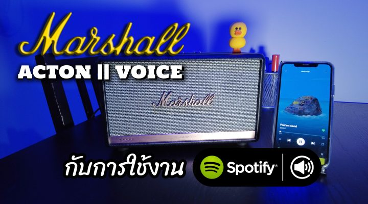 Marshall Acton 2 Voice with Spotify Connect